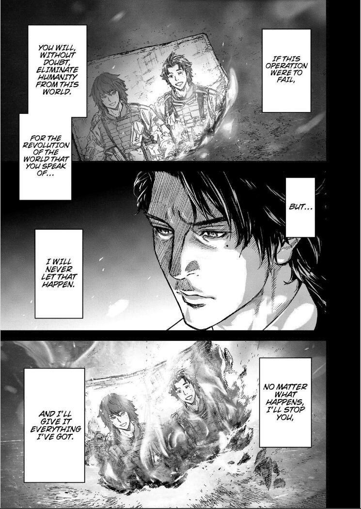 Okitenemuru Chapter 65 Page 1
