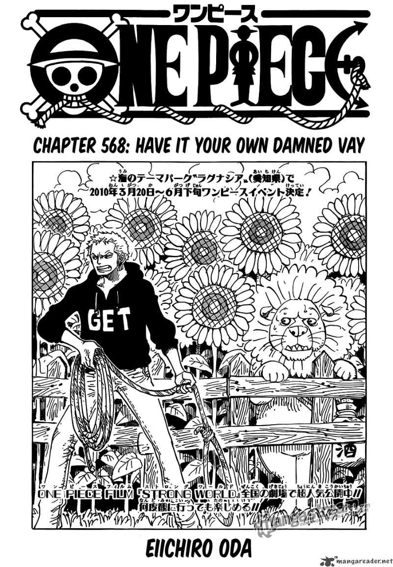 One Piece Chapter 568 Page 1