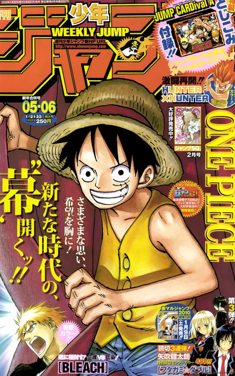One Piece Chapter 569 Page 1