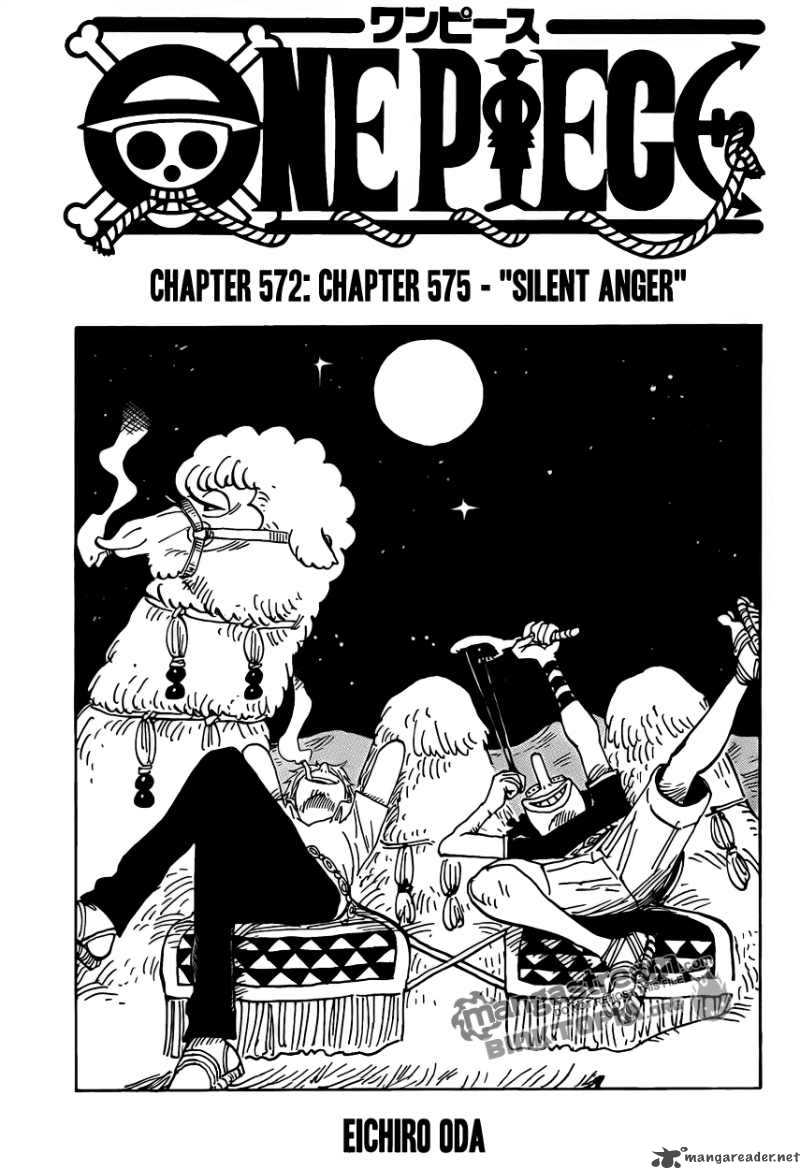 One Piece Chapter 575 Page 1