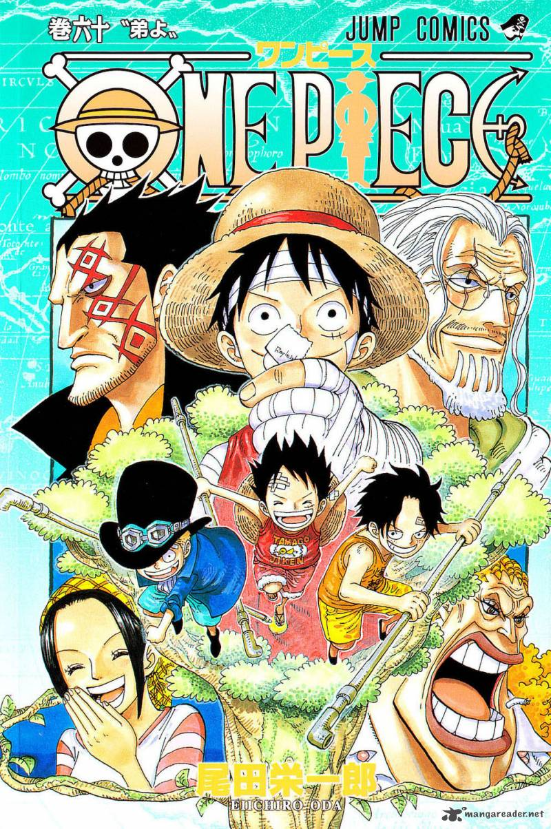One Piece Chapter 585 Page 1