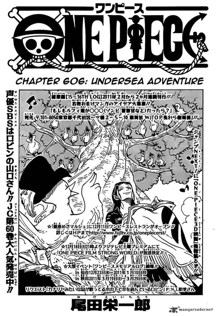 One Piece Chapter 606 Page 1