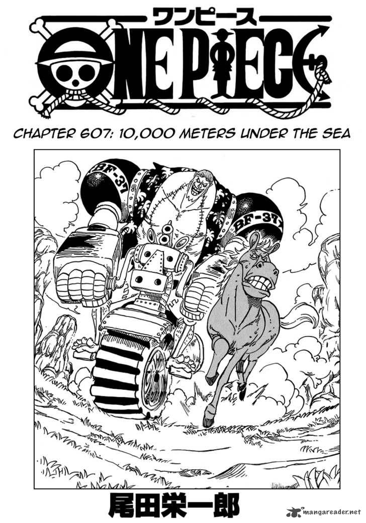 One Piece Chapter 607 Page 1