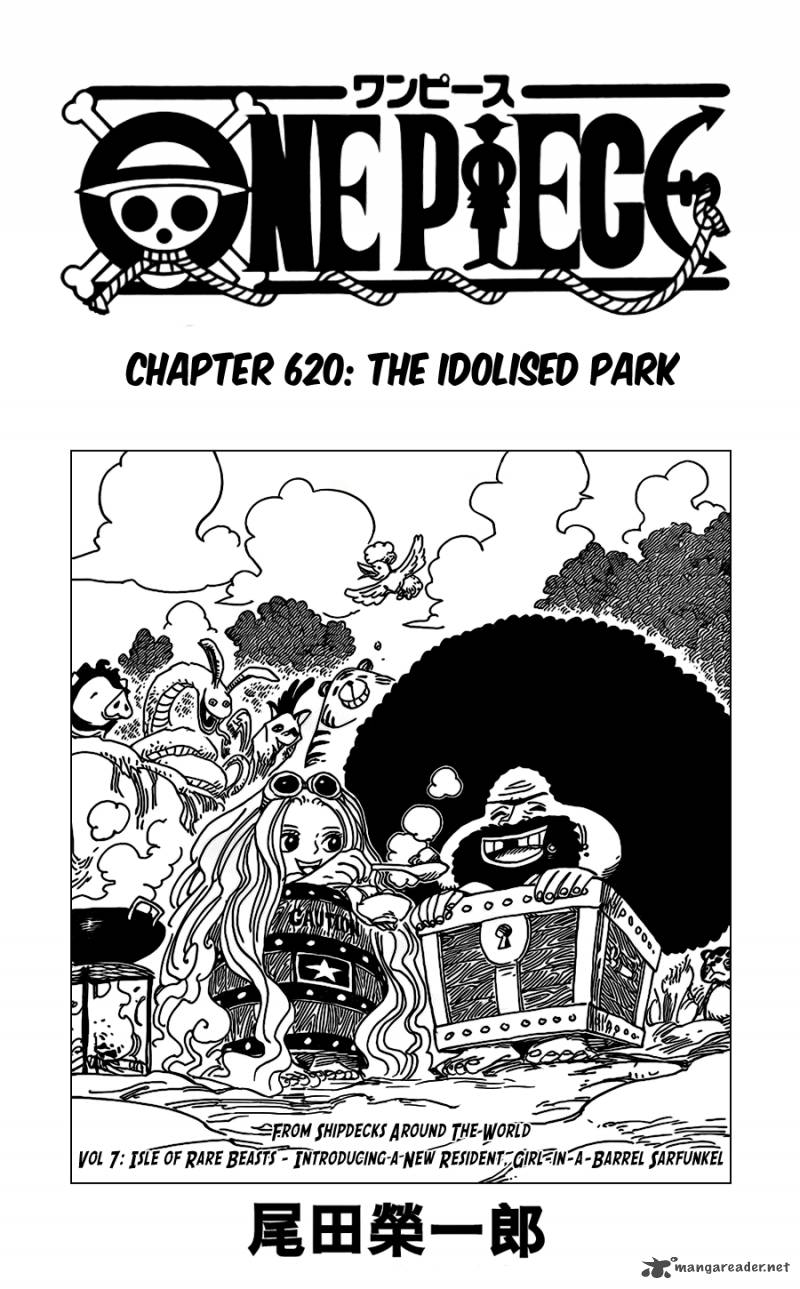 One Piece Chapter 620 Page 1