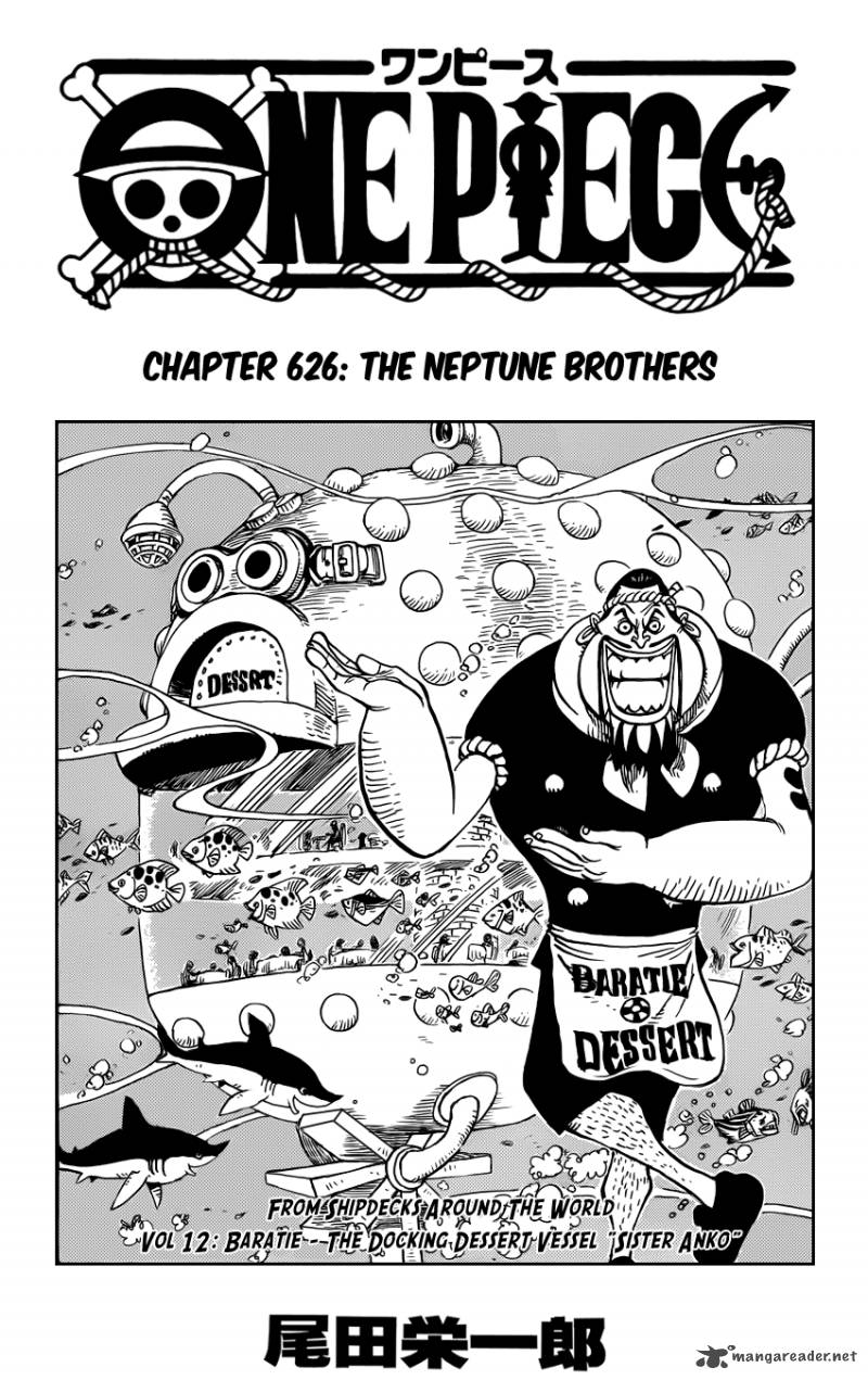 One Piece Chapter 626 Page 1