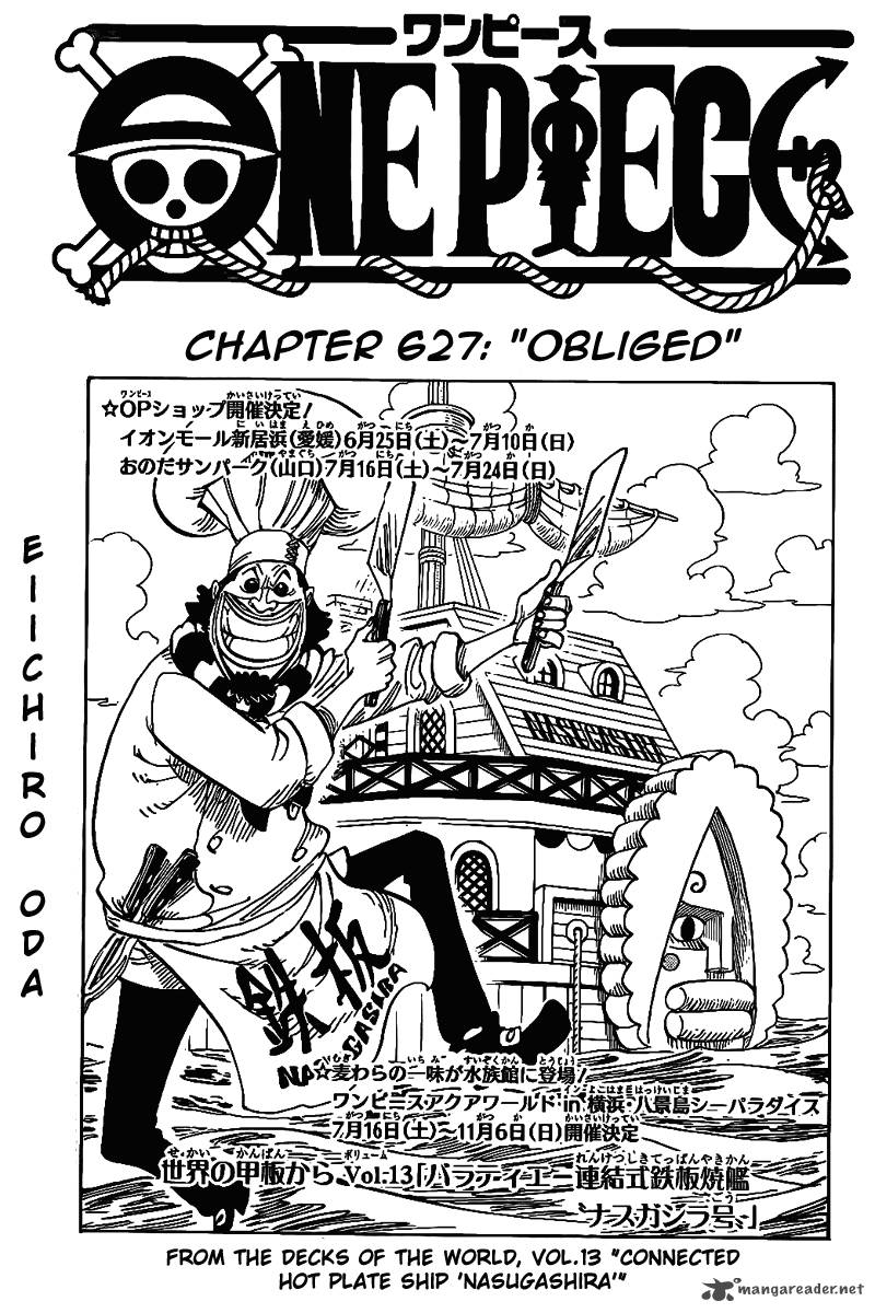 One Piece Chapter 627 Page 1