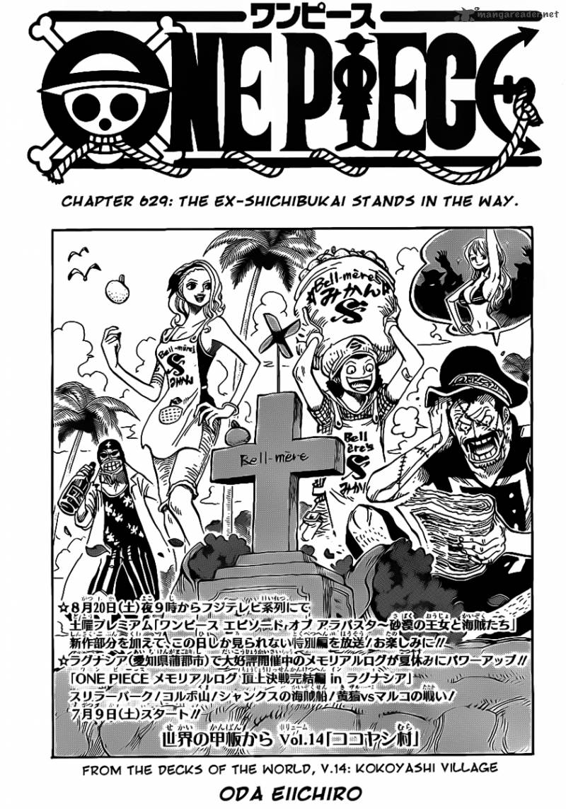 One Piece Chapter 629 Page 1