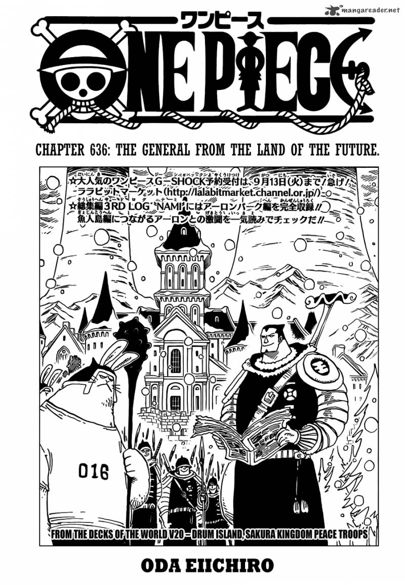 One Piece Chapter 636 Page 1