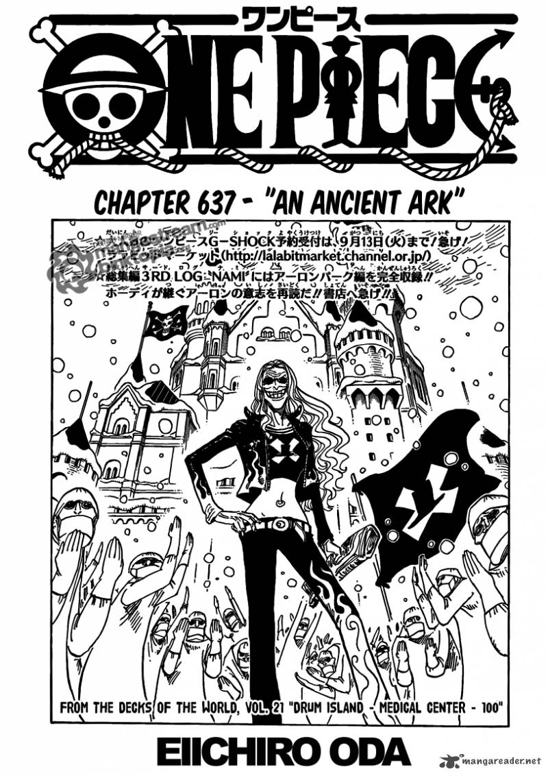 One Piece Chapter 637 Page 1