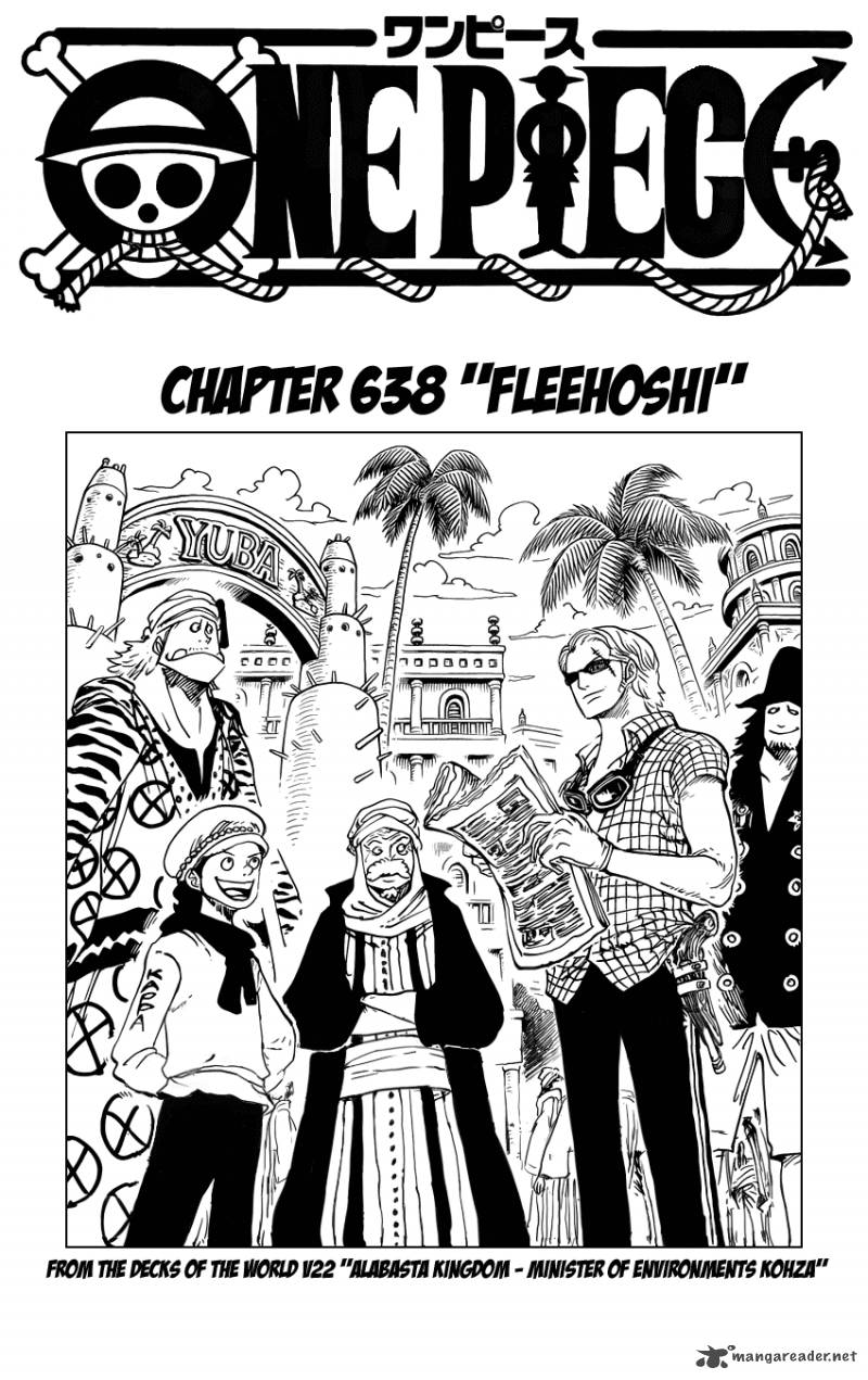 One Piece Chapter 638 Page 1