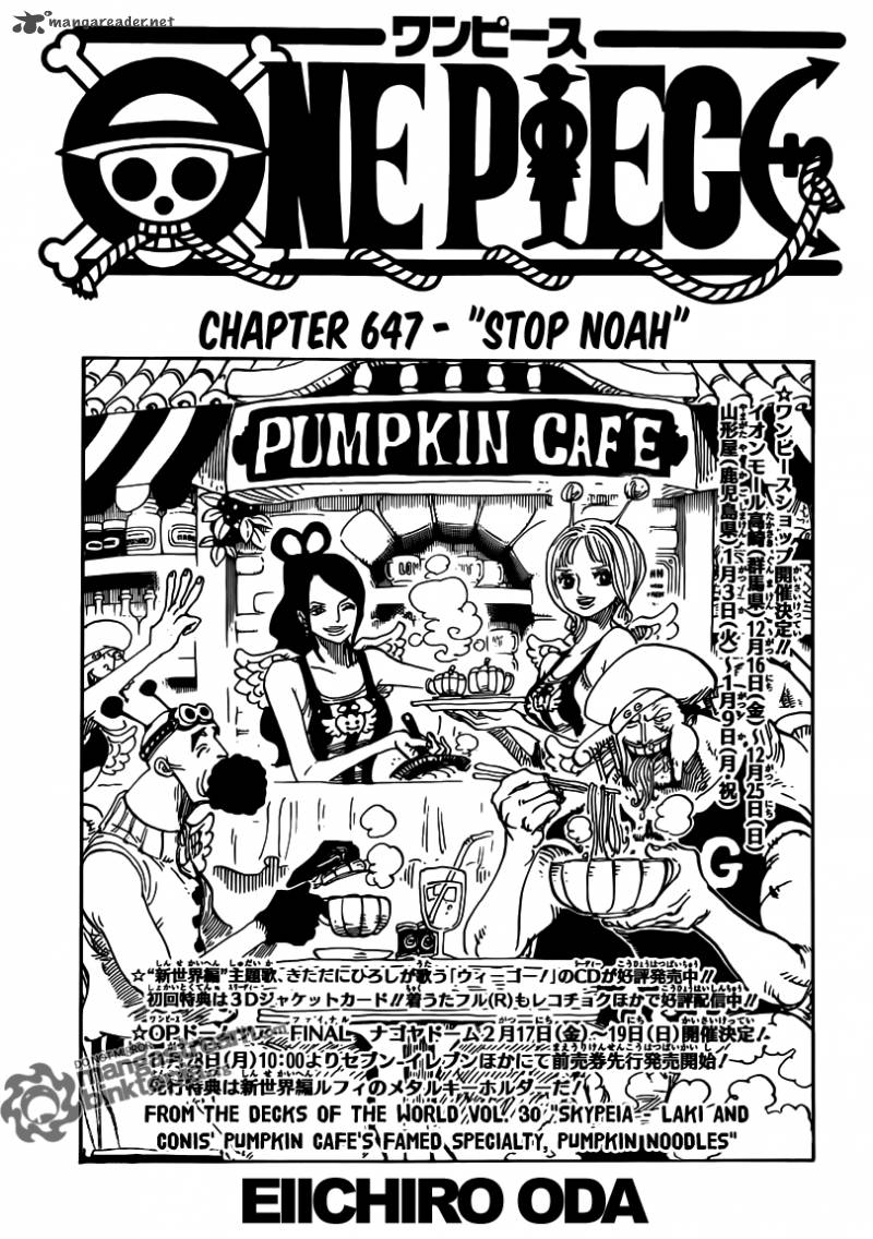 One Piece Chapter 647 Page 1