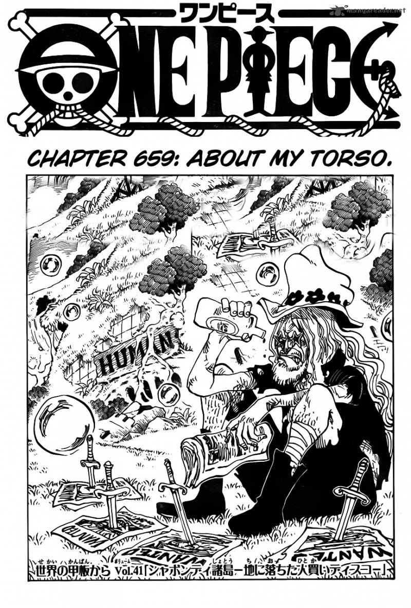 One Piece Chapter 659 Page 1