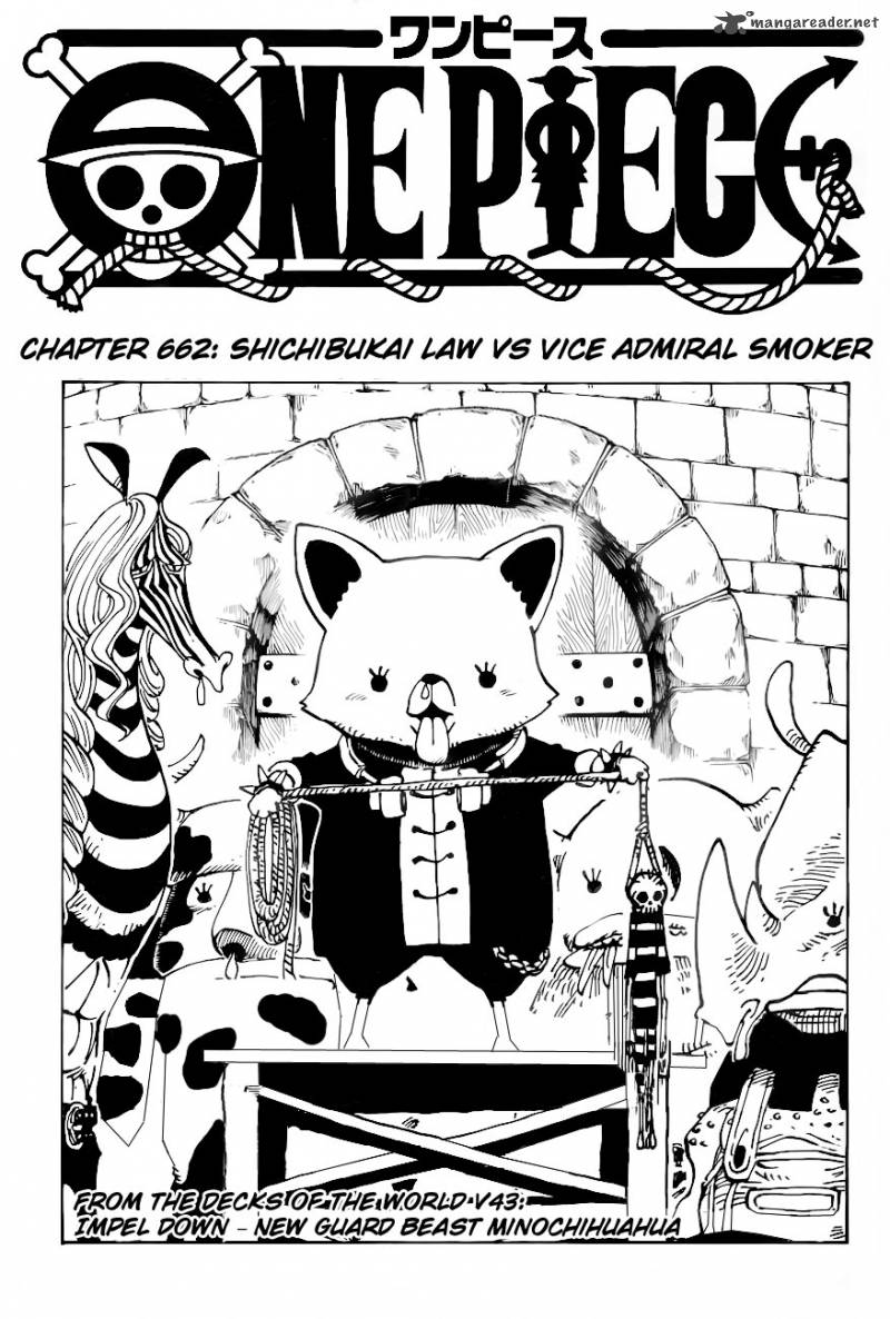 One Piece Chapter 662 Page 1