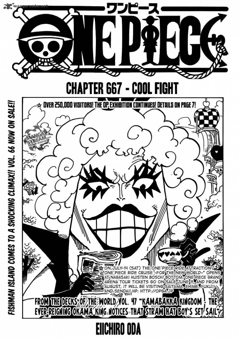 One Piece Chapter 667 Page 1