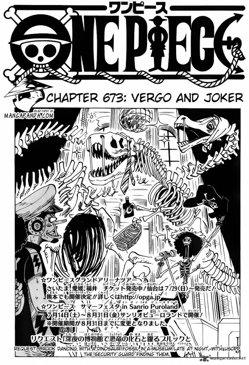 One Piece Chapter 673 Page 1