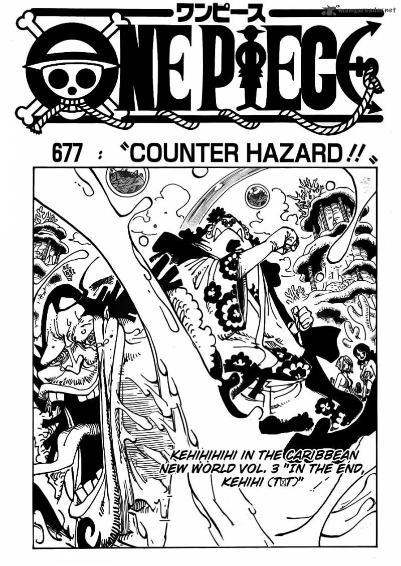 One Piece Chapter 677 Page 1
