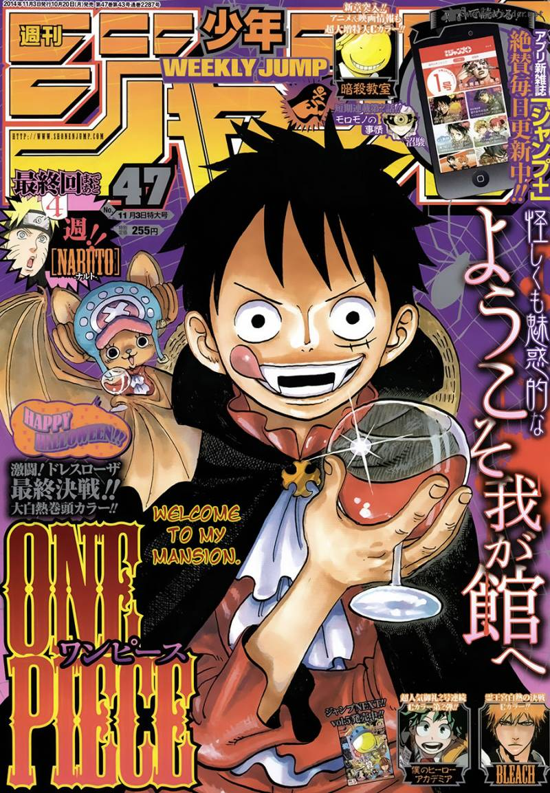 One Piece Chapter 764 Page 1