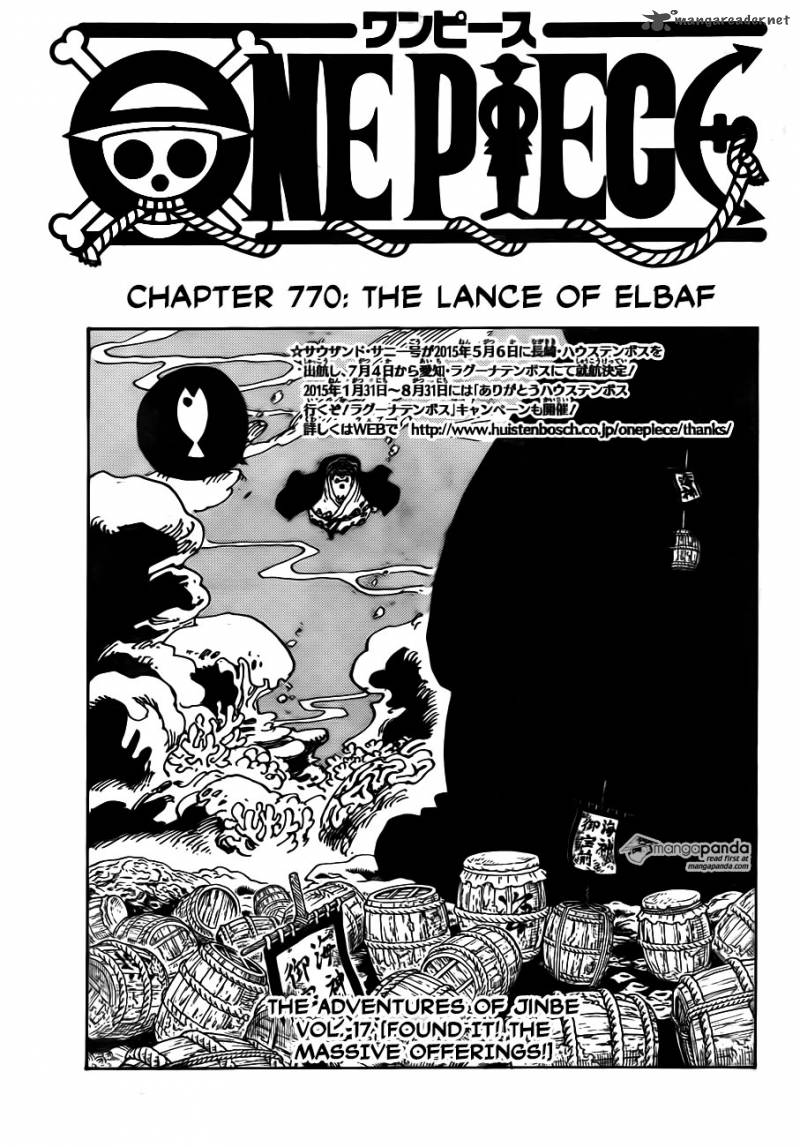 One Piece Chapter 770 Page 1