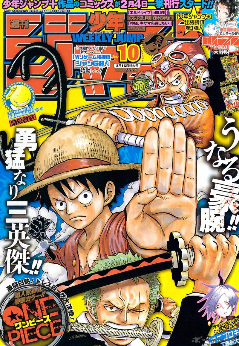 One Piece Chapter 775 Page 1
