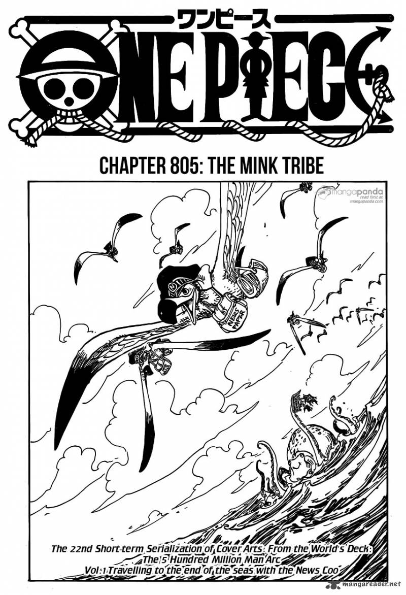 One Piece Chapter 805 Page 1