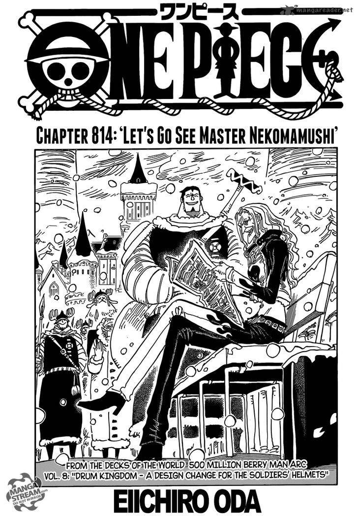 One Piece Chapter 814 Page 1