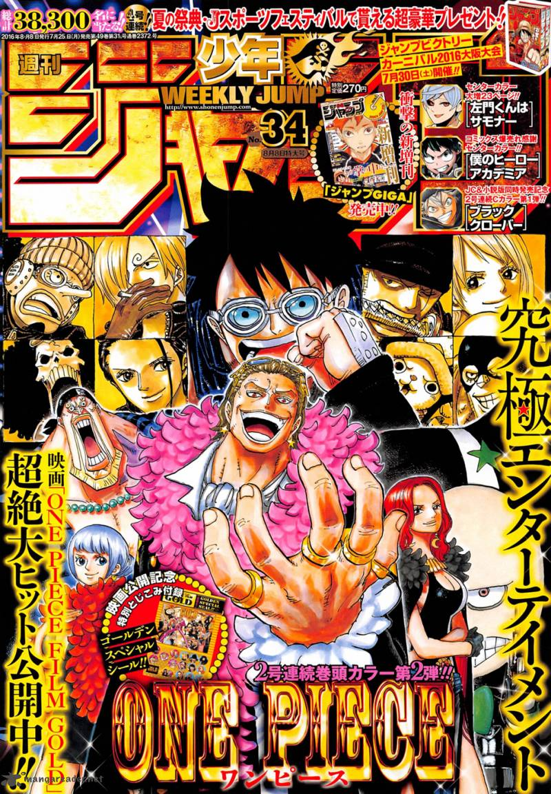 One Piece Chapter 833 Page 1