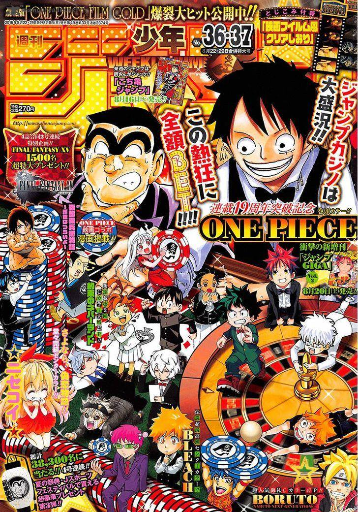 One Piece Chapter 835 Page 1