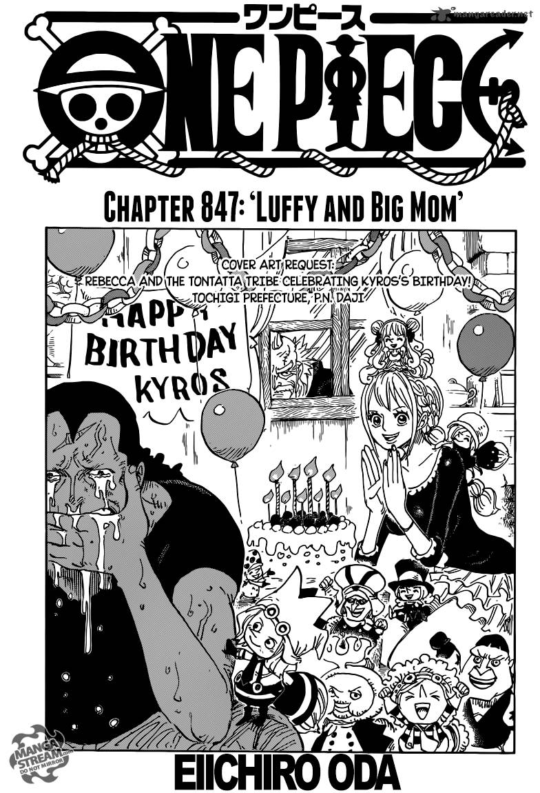 One Piece Chapter 847 Page 1