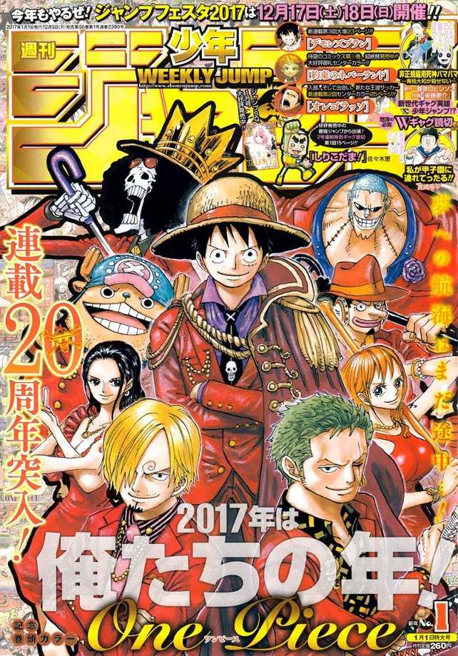 One Piece Chapter 848 Page 1