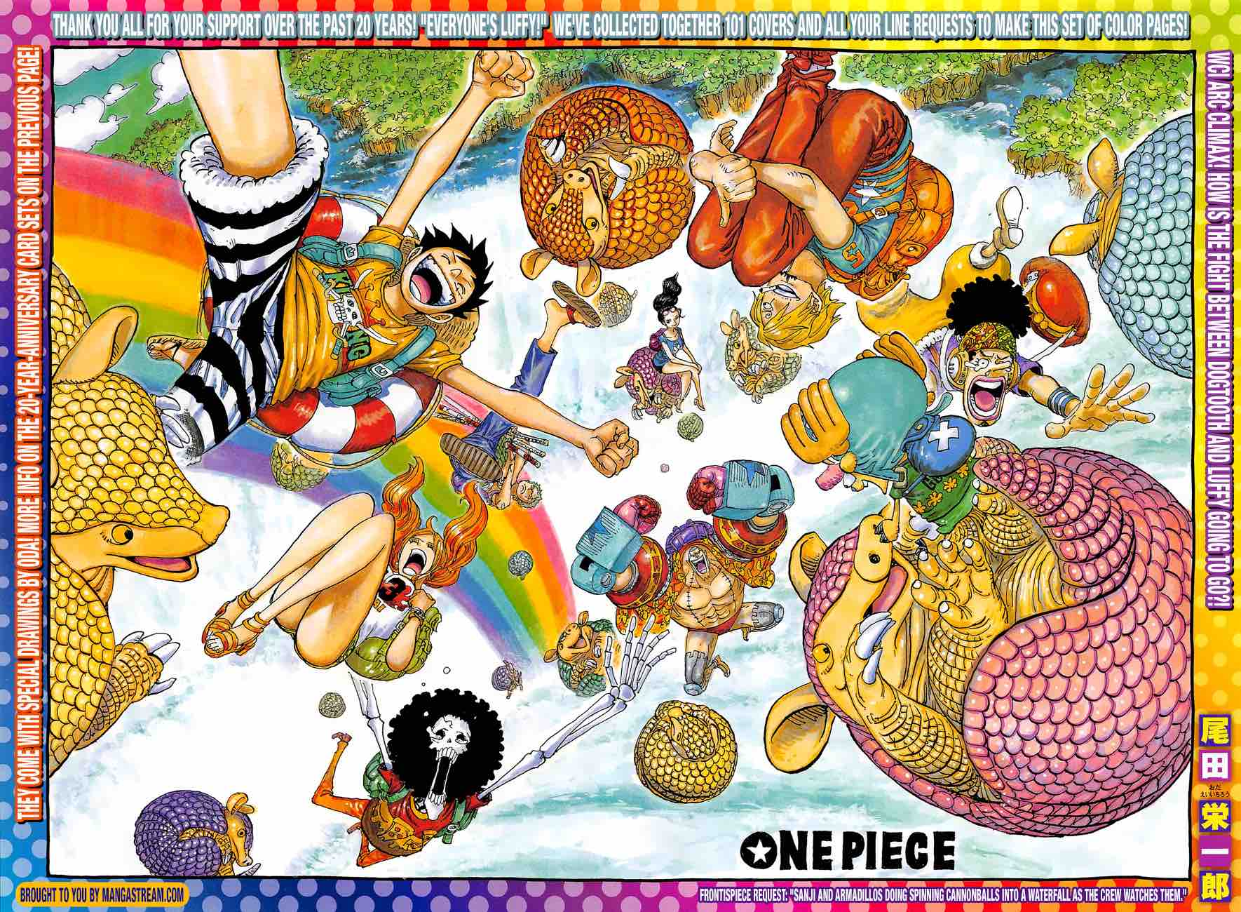 One Piece Chapter 886 Page 1
