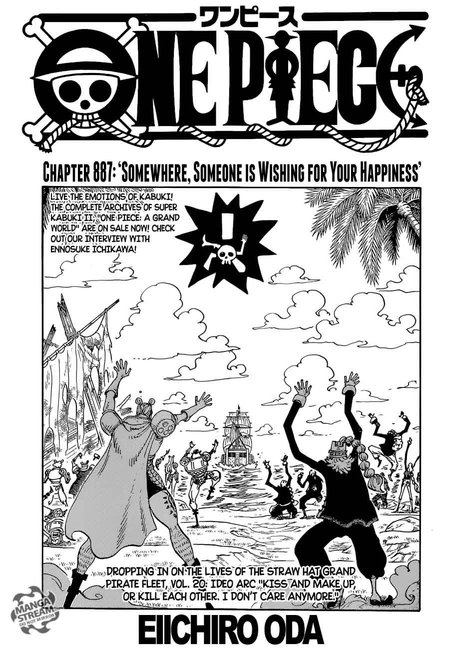 One Piece Chapter 887 Page 1