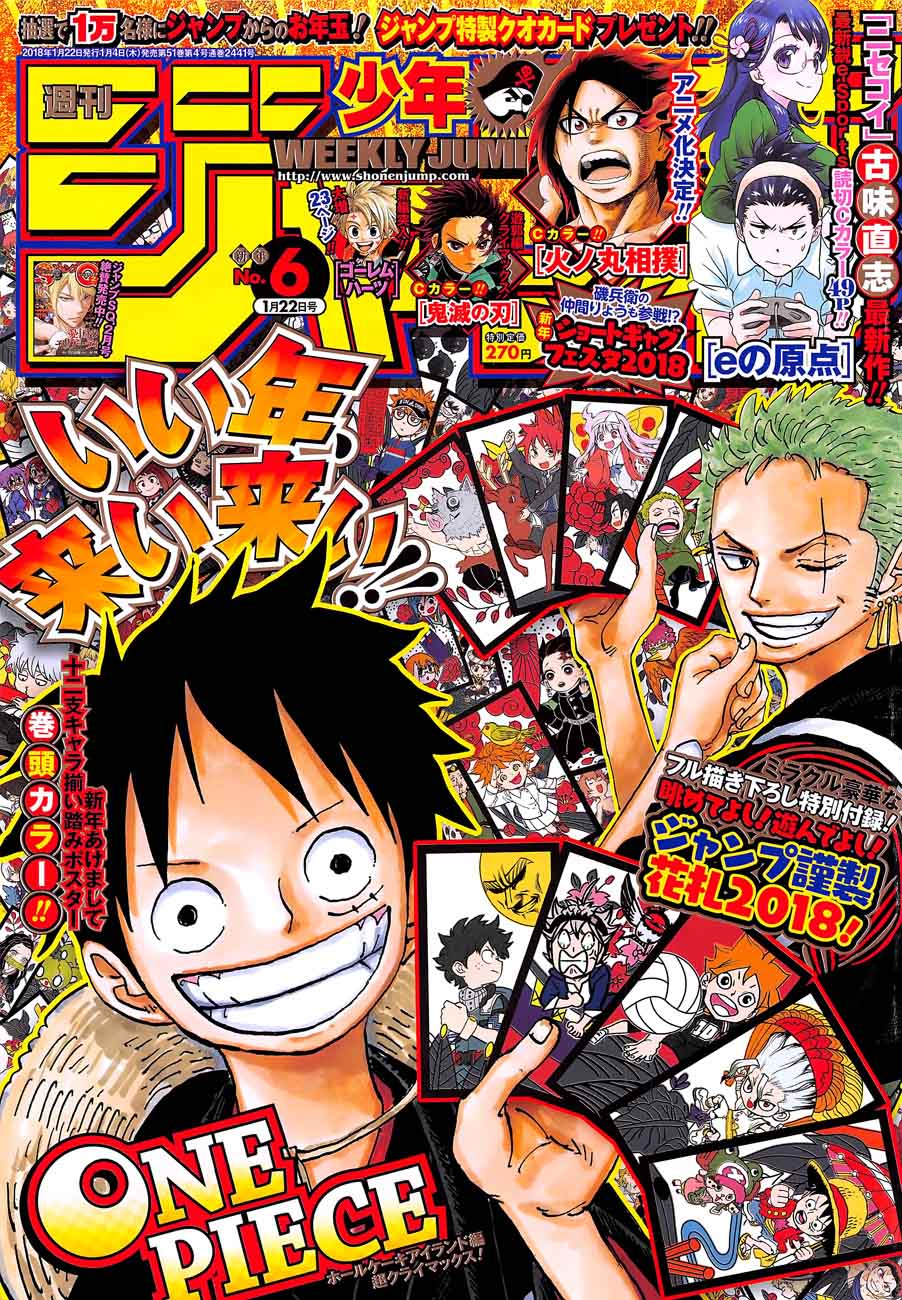 One Piece Chapter 890 Page 1
