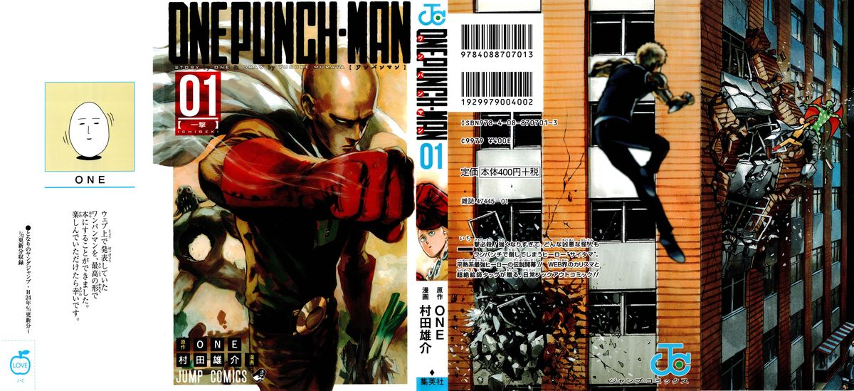 Onepunch Man Chapter 1 Page 1