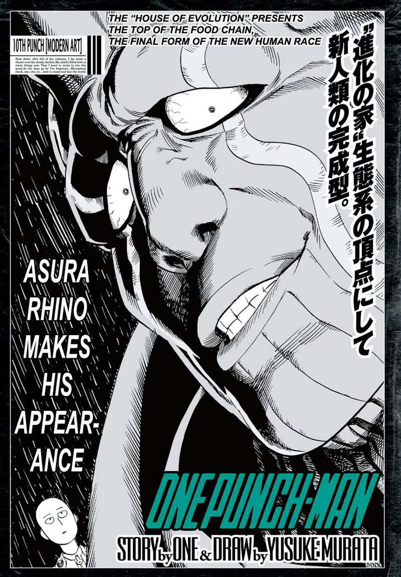 Onepunch Man Chapter 10 Page 1