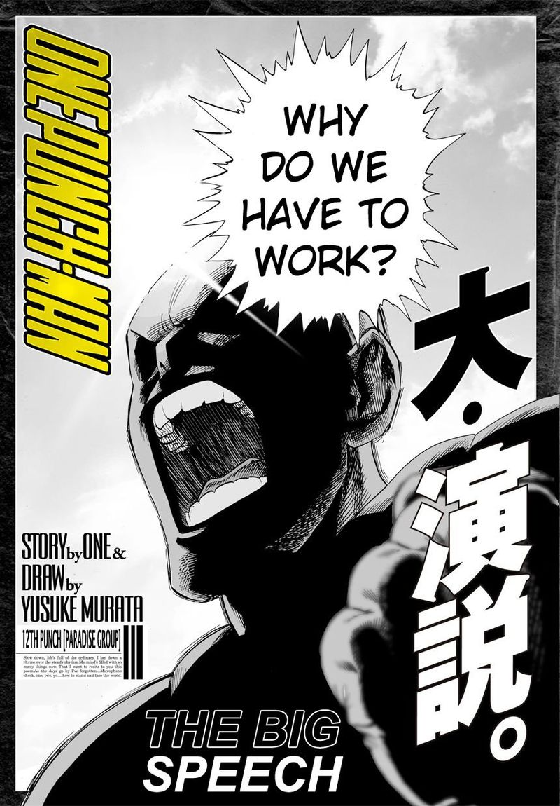 Onepunch Man Chapter 12 Page 1