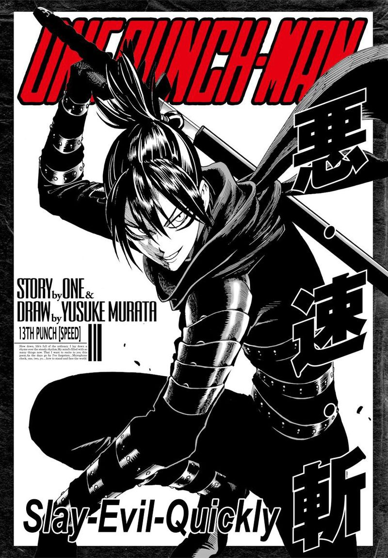 Onepunch Man Chapter 13 Page 1