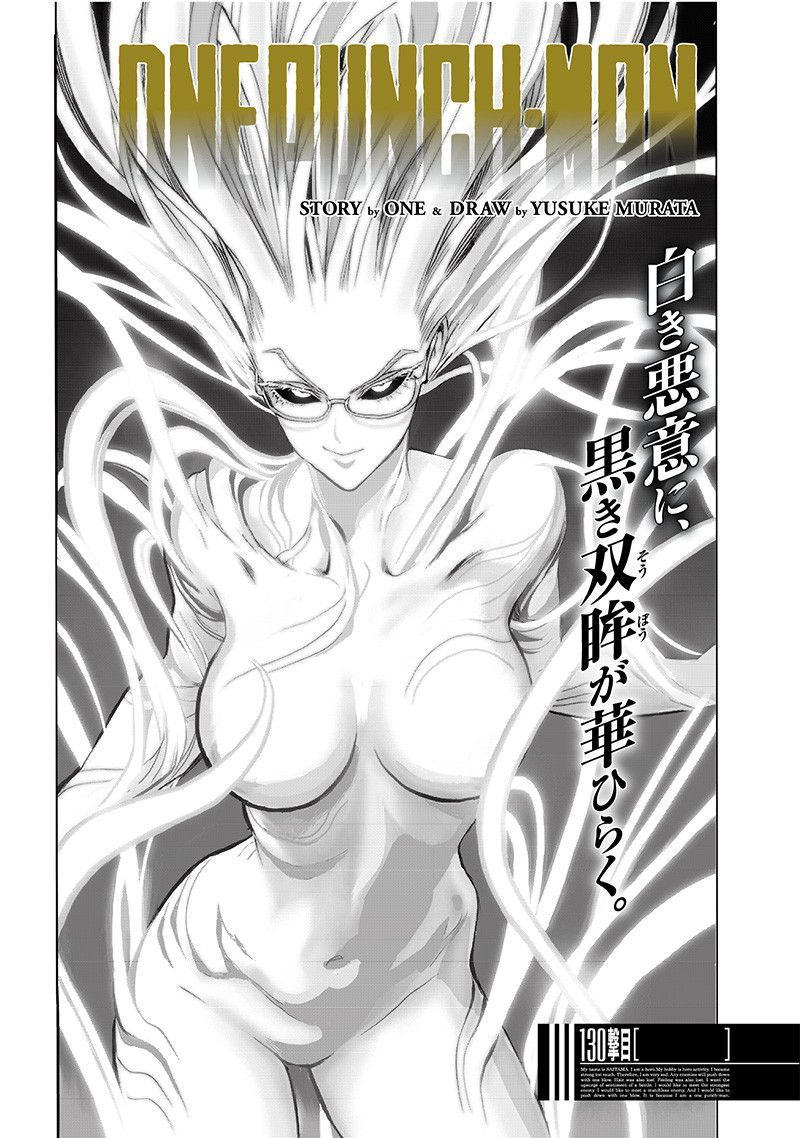 Onepunch Man Chapter 130 Page 1
