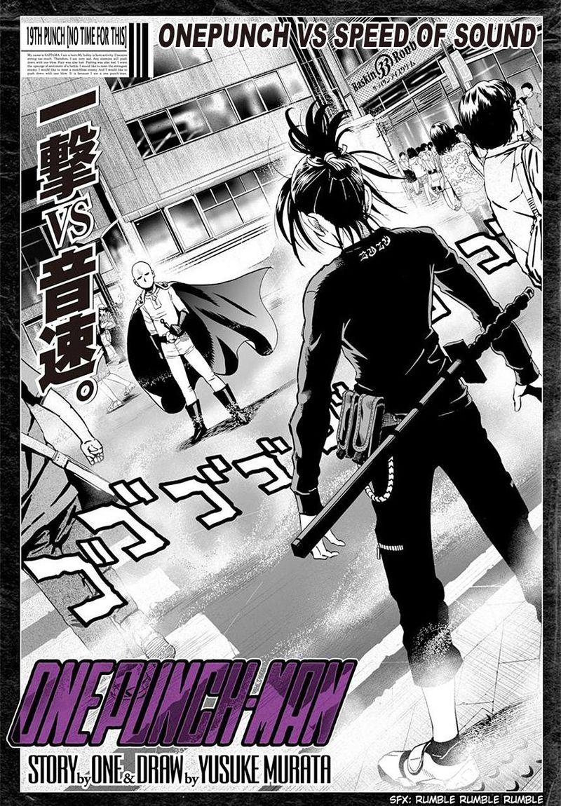 Onepunch Man Chapter 19 Page 1