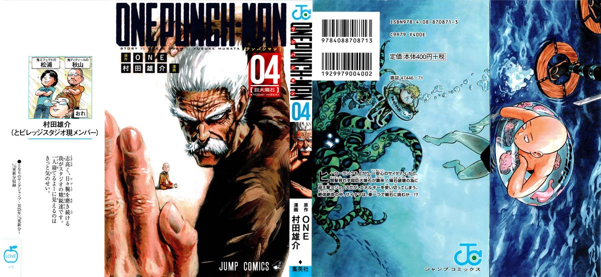 Onepunch Man Chapter 21 Page 1