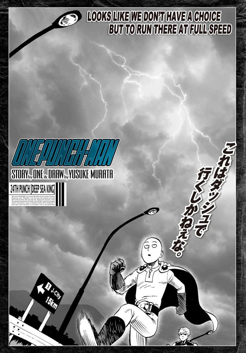 Onepunch Man Chapter 24 Page 1