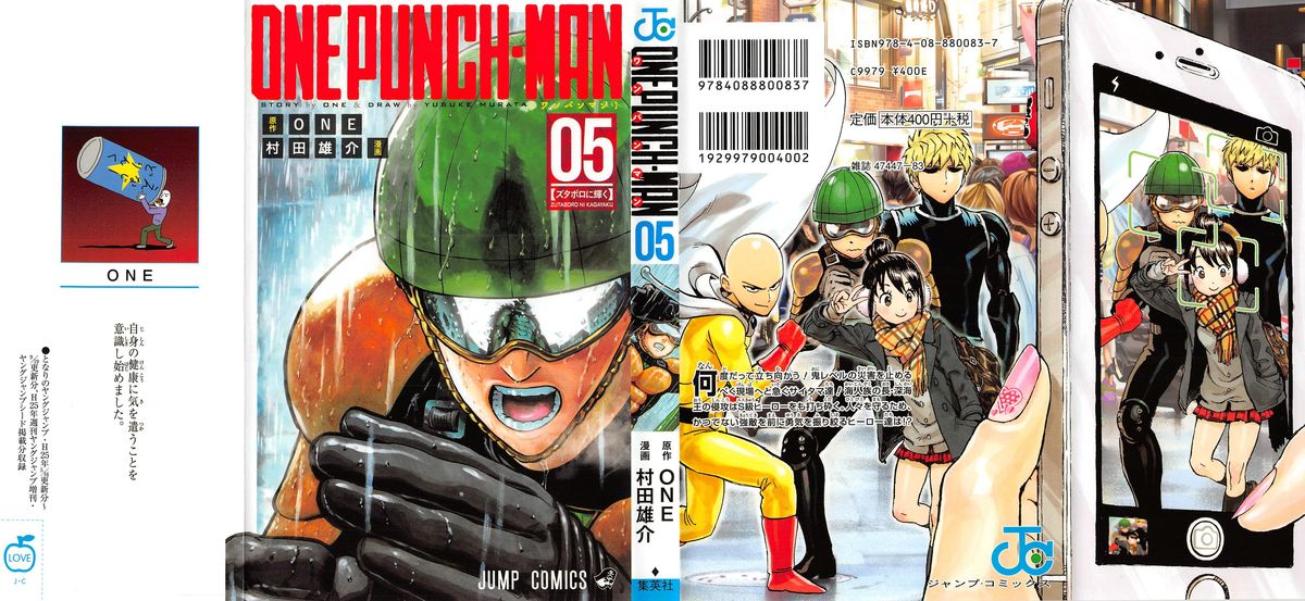 Onepunch Man Chapter 25 Page 1