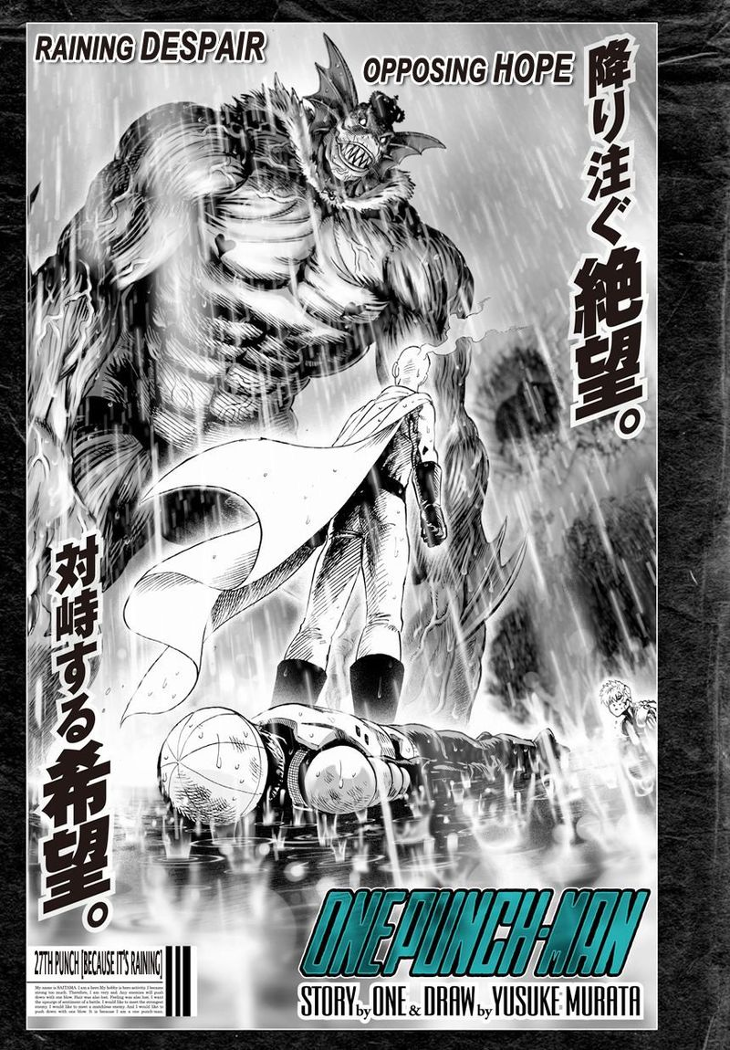 Onepunch Man Chapter 28 Page 1