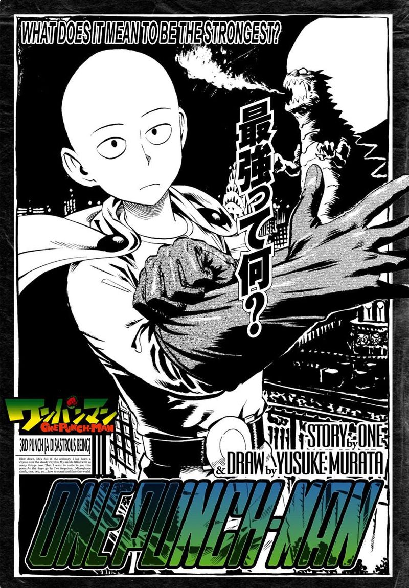 Onepunch Man Chapter 3 Page 1