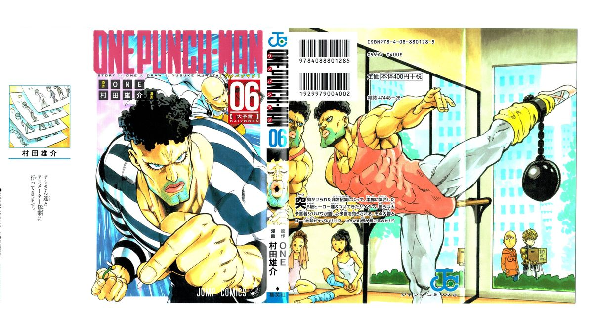 Onepunch Man Chapter 30 Page 1