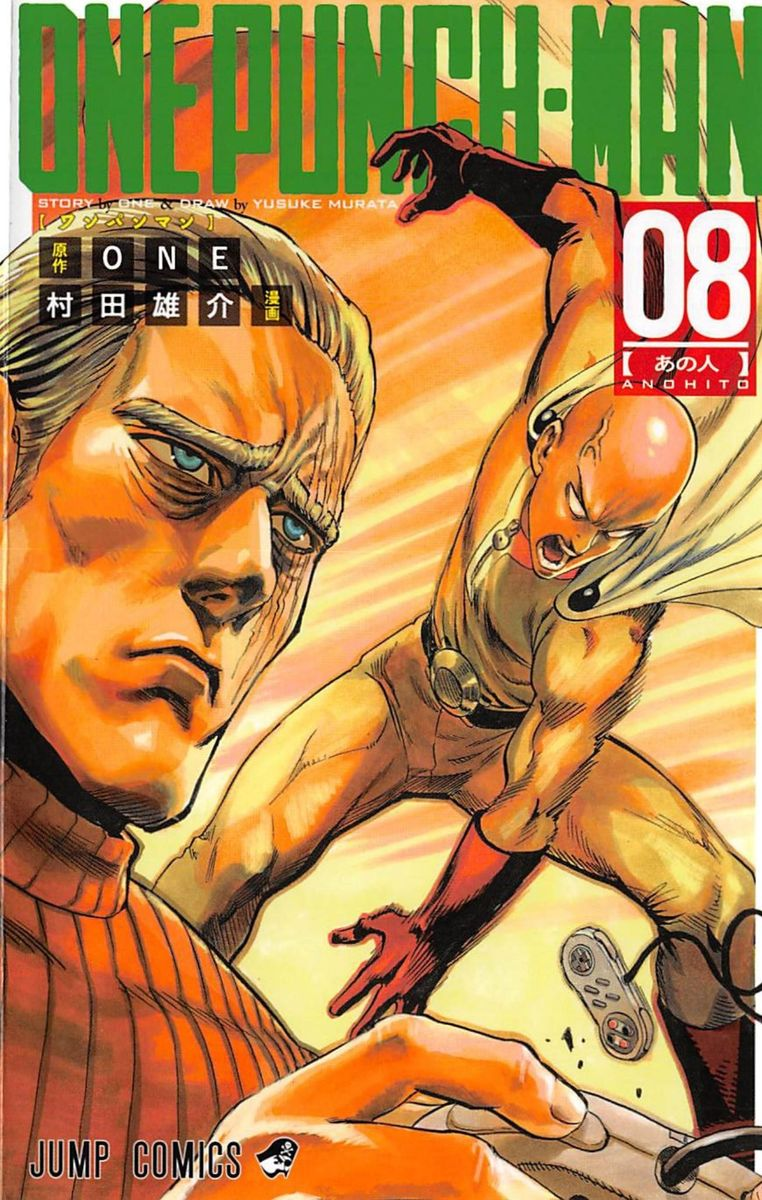 Onepunch Man Chapter 38 Page 1