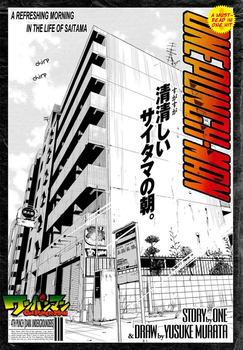 Onepunch Man Chapter 4 Page 1