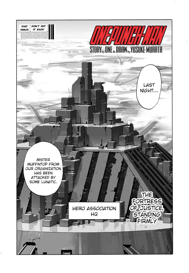 Onepunch Man Chapter 52 Page 1