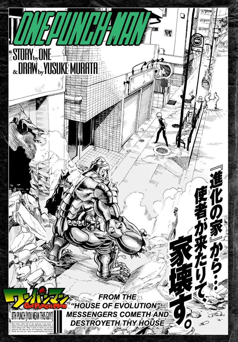 Onepunch Man Chapter 8 Page 1