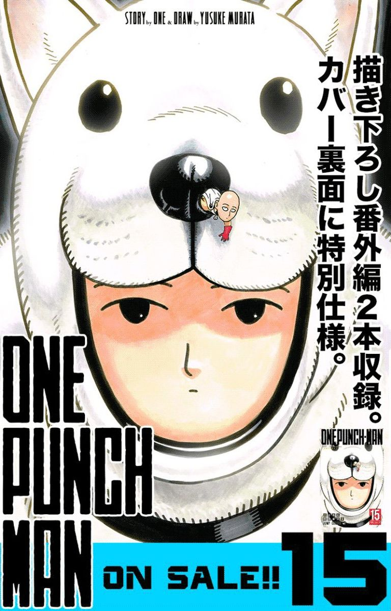 Onepunch Man Chapter 84 Page 1