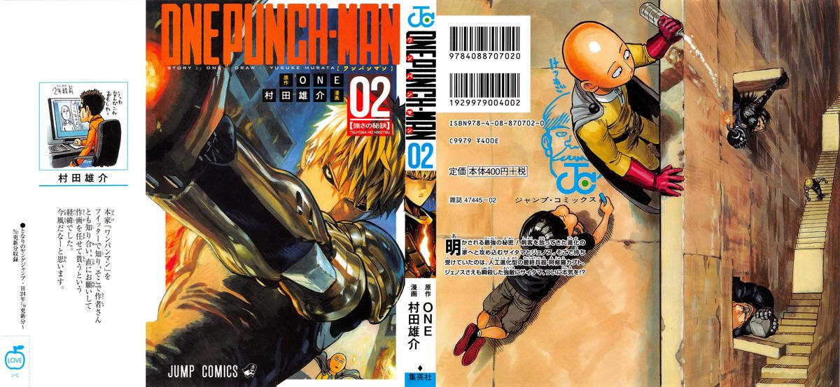 Onepunch Man Chapter 9 Page 1